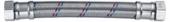 """Подводка (вода) 0,3м 1/2"""" г/г """"ГИГАНТ"""" Watermark"""